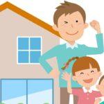 風水家相で選ぶ最適な子供部屋の配置方位と決め方
