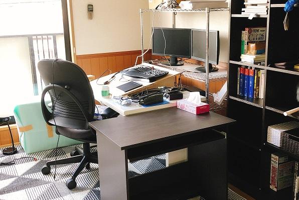 家相・風水でみる仕事部屋・書斎に最適な方位と机の配置