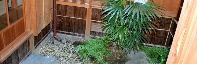 【家相・風水】中庭を作ると悩み苦労の絶えない生活になる